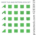 roof tile icon 42838419