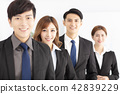 successful young business team in office 42839229