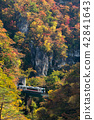 Naruko Gorge valley with rail tunnel Tohoku Japan 42841643