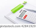 비즈니스, 계산기, 흰색 배경 42841920