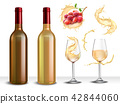 White Wine Serving Set 42844060