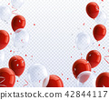 Party Balloons Transparent Background 42844117