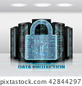 Cloud Storage Realistic Composition  42844297