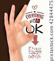Hand Gesture OK Realistic 42844475