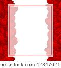 Red Carnation Flower Banner Card Border 42847021