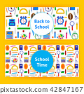 Back to school web banners 42847167