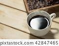 뜨거운 커피 42847465