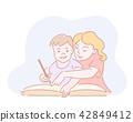 Two kids drawing homework in big book 42849412