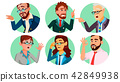 Business People In A Hole Vector. Society Behavior Concept. Isolated Flat Cartoon illustration 42849938