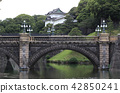 황궁, 二 重 橋 42850241