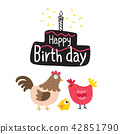 happy birth day card vector design 42851790