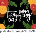 thanksgiving, calligraphy, design 42853694