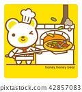 熊 披薩 烘烤的 42857083