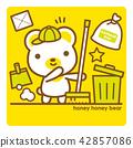 熊 清潔人員 打掃 42857086