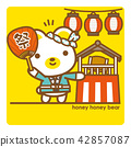 熊 夏祭 好的節日舞蹈 42857087