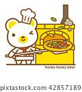 熊 披萨 烘烤的 42857189