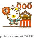 熊 夏祭 节日 42857192