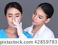 Beautician Doctor Check Diagnose Face patient 42859783