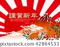 十二生肖 野猪出没的迹象 富士山 42864533