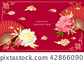 Background with peonies and fans 42866090
