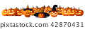 Big set of Halloween pumpkins 42870431