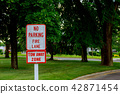 Red Letters on White Sign No Parking Sign  42871454