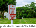 Fire lane no parking sign Red Letters White Sign 42871464