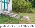 Old rock stairway 42877992