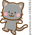 검은 고양이 42882081