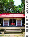 Satake Cape Misaki Shrine 【Kagoshima Prefecture】 42883036