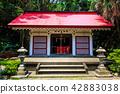 Satake Cape Misaki Shrine 【Kagoshima Prefecture】 42883038