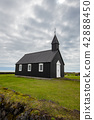 Black church of Budir in Iceland. 42888450