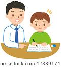 공부하는 아이들과 선생님 42889174