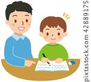 兒童和男子學習 42889175