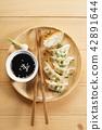 Japanese dumpling 42891644