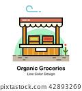 Organic Groceries Line Color Icon 42893269