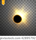 Total solar eclipse vector illustration 42895792