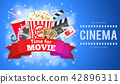 cinema, movie, popcorn 42896311