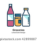 Groceries Lineal Color Icon 42899887