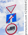 give way, Yield Sign, the passage is forbidden for trucks, the end of one-way traffic road signs 42900645