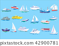 Sea ship, boat and yacht set, ocean or marine transport concept vector Illustration in flat style, 42900781
