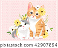 Vector - lovely pets with flowers vector illustration 005 42907894