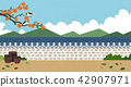 Vector - Natural scenery, spring, summer, fall and winter. Four seasons vector illustration 019 42907971