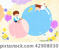Vector - illustration related to creativity of early childhood and infant education vector illustration 002 42908030