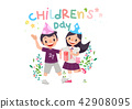 Vector - May is Family Month. vector illustration. 004 42908095