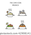 Vector - Coffee flat icon set. coffee equipment cafe with sweets retail service bakery. 048 42908141