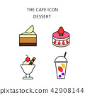 Vector - Coffee flat icon set. coffee equipment cafe with sweets retail service bakery. 034 42908144