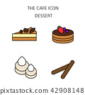Vector - Coffee flat icon set. coffee equipment cafe with sweets retail service bakery. 035 42908148