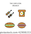 Vector - Coffee flat icon set. coffee equipment cafe with sweets retail service bakery. 026 42908153
