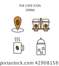 Vector - Coffee flat icon set. coffee equipment cafe with sweets retail service bakery. 039 42908156